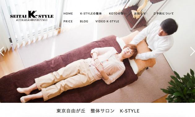 K-style-01