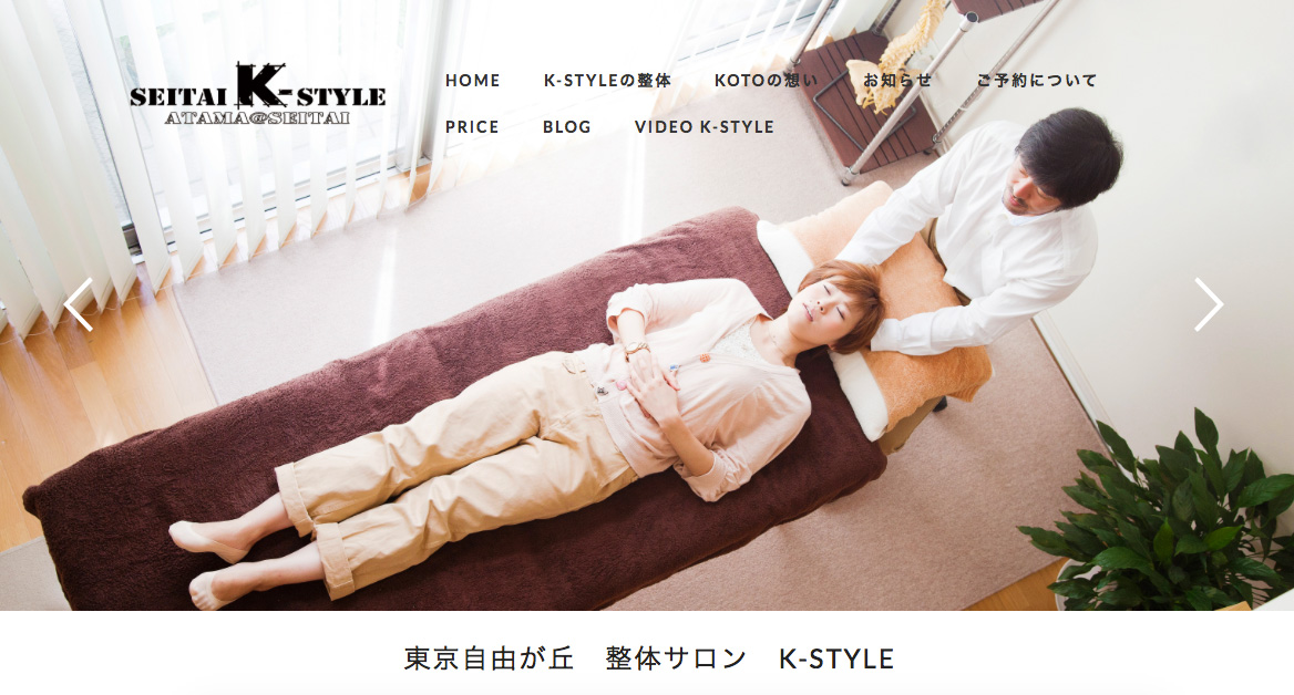 K-STYLE 様
