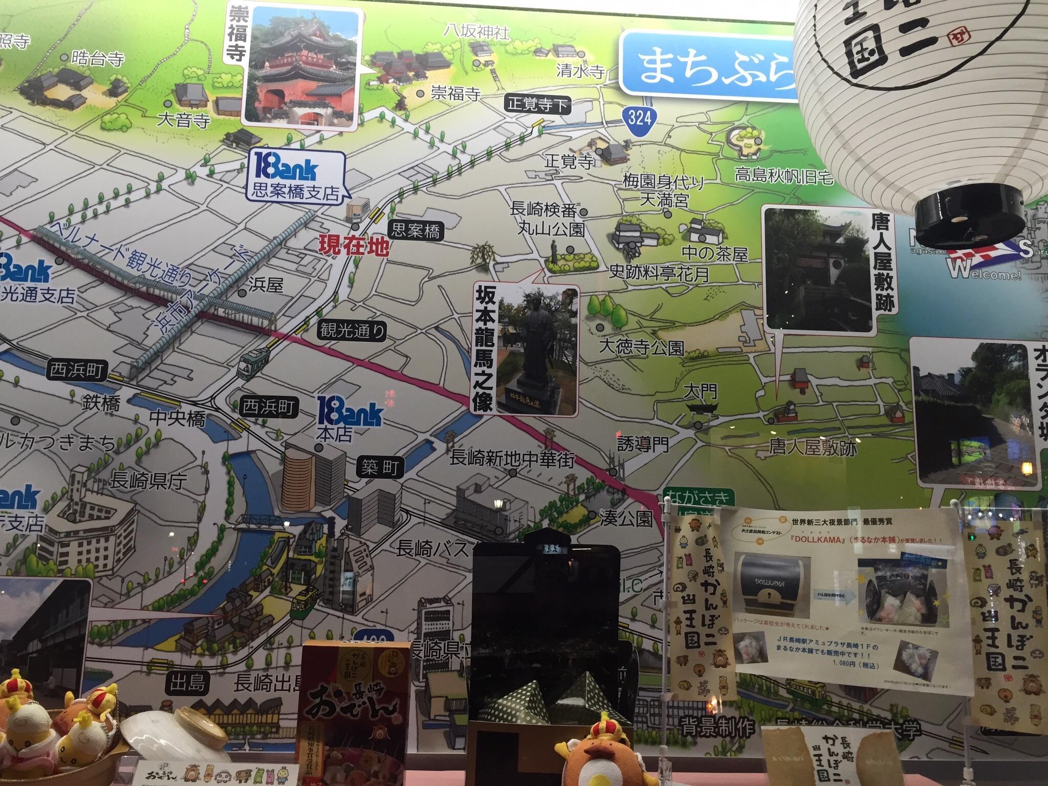 一泊二日で名古屋から車で南にどこまでいけるかやってみる9