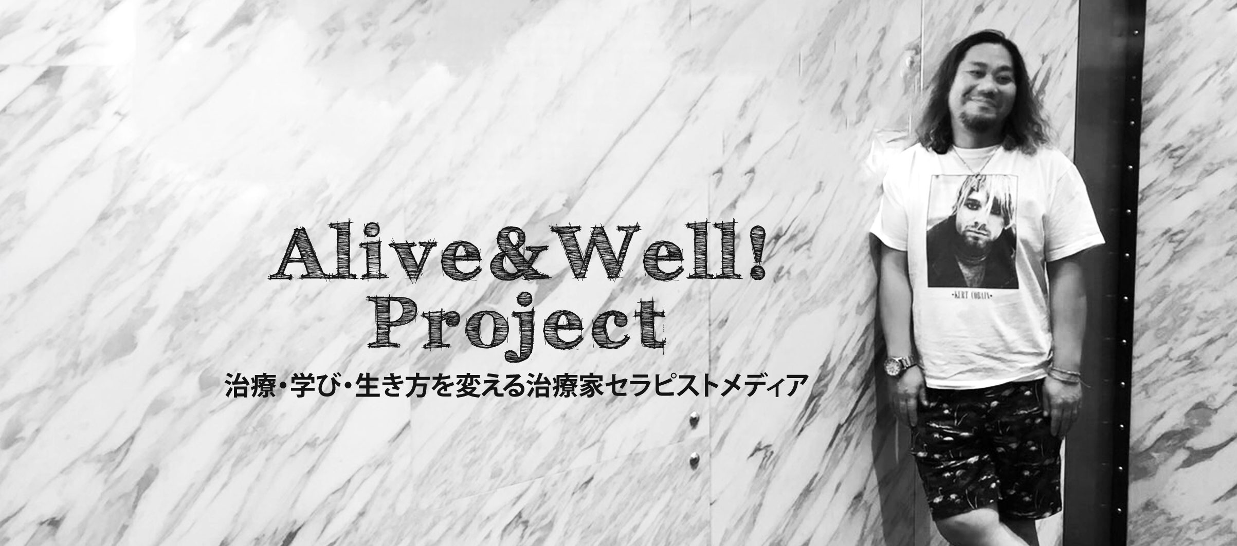 Alive&Well! Project